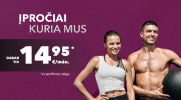 Sportuok tik už 14,95€/mėn.